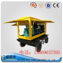 50KW 柴油发电机组 R4105ZD 柴油机 发电机组 备图片