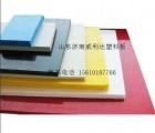 6低压HDPE塑料板,PVC板,聚丙烯(PP) 板材,PP板
