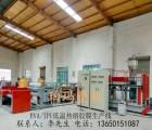热熔胶膜机,热熔胶膜机械,低温热熔胶膜设备