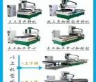 丹阳板式家具生产线厂家 丹阳数控木工开料机