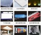 面板灯导光板价格|激光打点|激光网点【三工光电设备制造】
