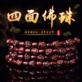 运缘阁2017开光小叶紫檀佛珠手链_图片