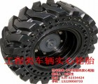 卡特工程机械实心轮胎零售,工程机械实心轮胎,世华机电