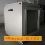 铸造机械厂电焊烟气废气转化处理设备技术