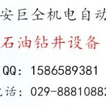 西安巨仝 石油钻采 离合器TPQ330(ATD330)摩擦盘图片