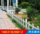 草坪pvc护栏生产厂家|社区塑钢护栏价格