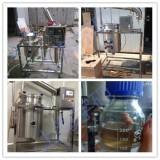 芳香植物精油 纯露 提取分离机组  植物精油提取设备