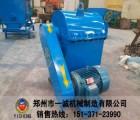 牛粪粉碎机设备多少钱、鸡粪粉碎机厂家选郑州一诚机械