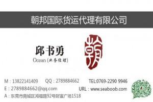 珠海油漆化工进口报关贸易有限公司