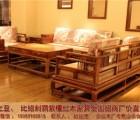 众缘和合/冈比亚比绍/刺猬紫檀/忆江南沙发/新中式沙发/厂家