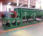 工业电镀污泥烘干机、工业电镀污泥干燥机