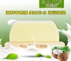 大渡口精油皂,百缇肤精油皂(图),什么牌子的玫瑰精油皂好