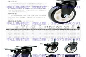 中山斯特迪2寸电泳平板双刹车金钻轮(PVC/PU)