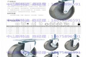 中山斯特迪2寸电泳平板双刹车金钻轮(PVC/PU)脚轮