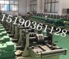 抗震支架设备产品支架生产线设备管廊支架成型机设备