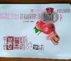 【食品包装】【拉链袋】【青州永祥包装塑料包装袋、包装膜】