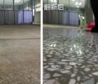 北京石材翻新,旧水磨石翻新,选择嘉诚保洁