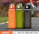 创意广告促销礼品硅胶折叠卷卷水杯 健身房便携太空运动水壶