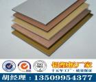 外贸出口非洲白银灰氟碳铝塑板PVDF4mm0.5mm各种厚度