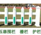 变压器塑钢围栏栅栏电力pvc护栏围墙栏杆厂家直供