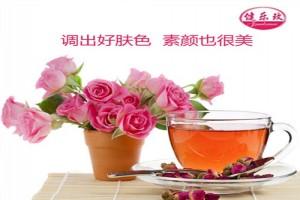 健乐玫玫瑰花茶