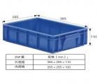 塑料食周转箱385*285*110 小型电子盒 电子包装箱