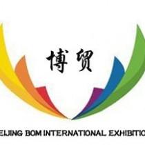 2017年缅甸国际工程机械、矿业机械展览会图片