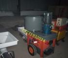 保温砂浆喷涂机就选科亮机械 价格优惠质量保障