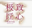 2018上海劳保防护用品展|2018年劳保用品交易会【官方】