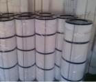 【通洁】造纸自洁式滤筒  木浆纤维滤筒