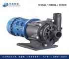 耐高温五金电镀自吸泵 杰凯泵业厂家供应