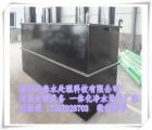 洛阳工业中水回用设备厂家地址洛阳制造业污水处理设备维修保养