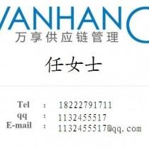 北京进口大理石报关公司哪家好