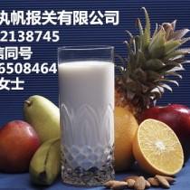 上海港各种饮料报关代理图片