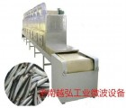 越弘微波设备_锂电池化工微波干燥设备_广东微波干燥