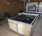 大型平板扫描仪 服装抄版机 家具抄版机 皮具抄版机