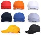 昆明广告帽活动帽厂家直销定制印字LOGO图案