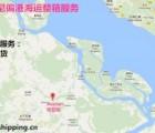 上海到BUATAN布亚坦海运整箱印尼偏港货运代理
