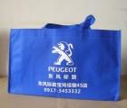 杭州草莓购物袋生产商 温州冷藏包生产商