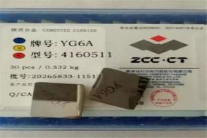 批发硬质合金铣刀片 YT15 4160511