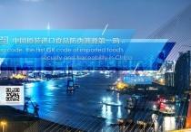 天津港北京专业进口机械设备的公司有哪些