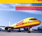 中山市古镇镇国际快递空运海运至澳洲一级代理,免费上门收货