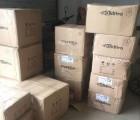 中山市古镇马来西亚新加坡专线包税,包派送,包清关价格优惠