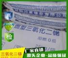 木材 纸张 棉布 织物高效阻燃剂