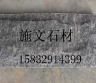 河北蘑菇石黑石英蘑菇石图片