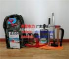防汛抢险组合工具包7件套