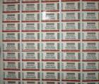 深圳不干胶标签印刷厂 烫金防伪标签 不干胶标签印刷价格