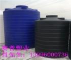 遂宁5吨防水添加剂塑料储罐 哪里有5吨塑料储罐卖