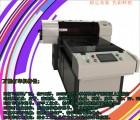 木材工艺品印花机|数码喷墨打印机|UV平板打印机实力厂家