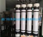 恒净源水处理设备(图)_水处理设备配件_漳州水处理